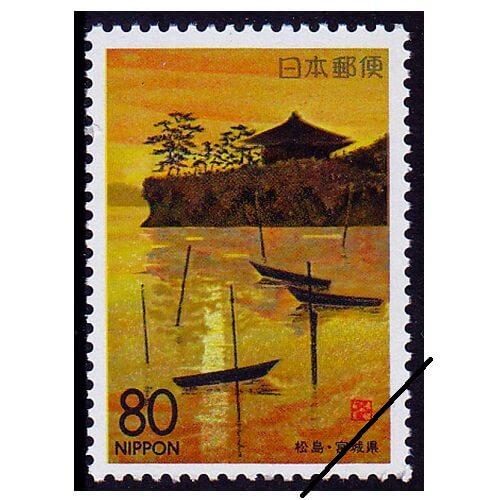 松島・暁光の五大堂切手