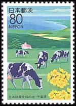 ファームピア'95inちば切手