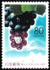 富士山と宝飾の山梨切手