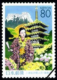二本松の菊人形切手