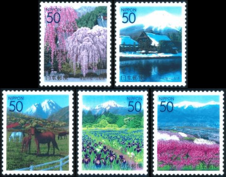 山梨の風物切手