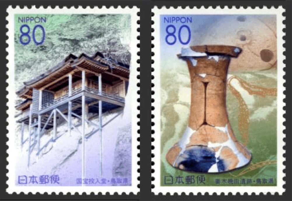 ふるさと鳥取切手