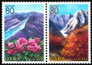 谷川岳切手