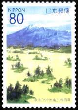 象潟「九十九島」切手