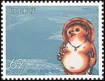 琵琶湖と信楽焼切手