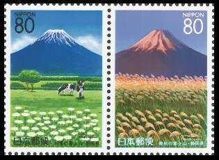 富士山切手
