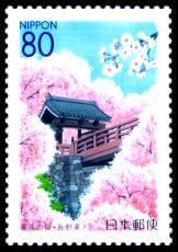 高遠の桜切手