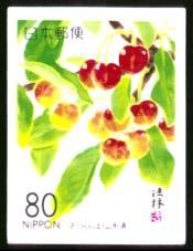 さくらんぼ切手
