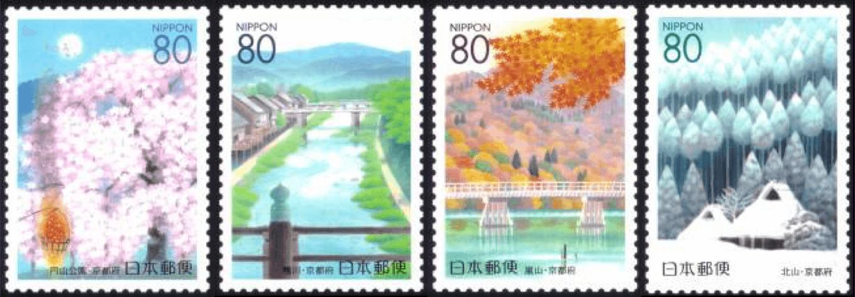 京の四季切手