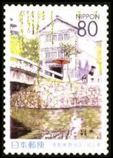 倉敷美観地区切手