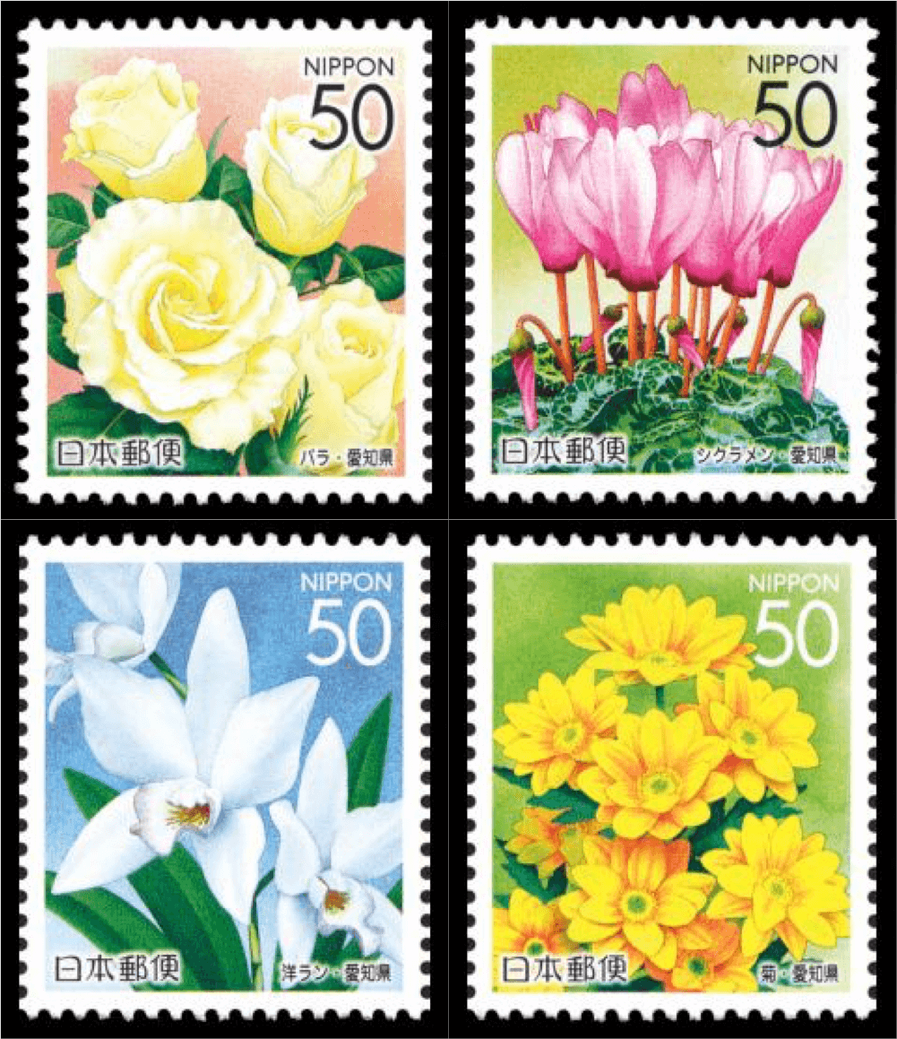 愛知の自然切手