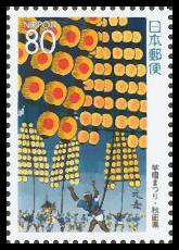夜の竿燈(かんとう)まつり切手
