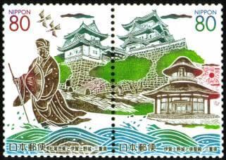 秘蔵のくに伊賀上野切手
