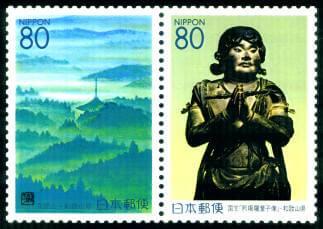 高野山と国宝「童子像」切手